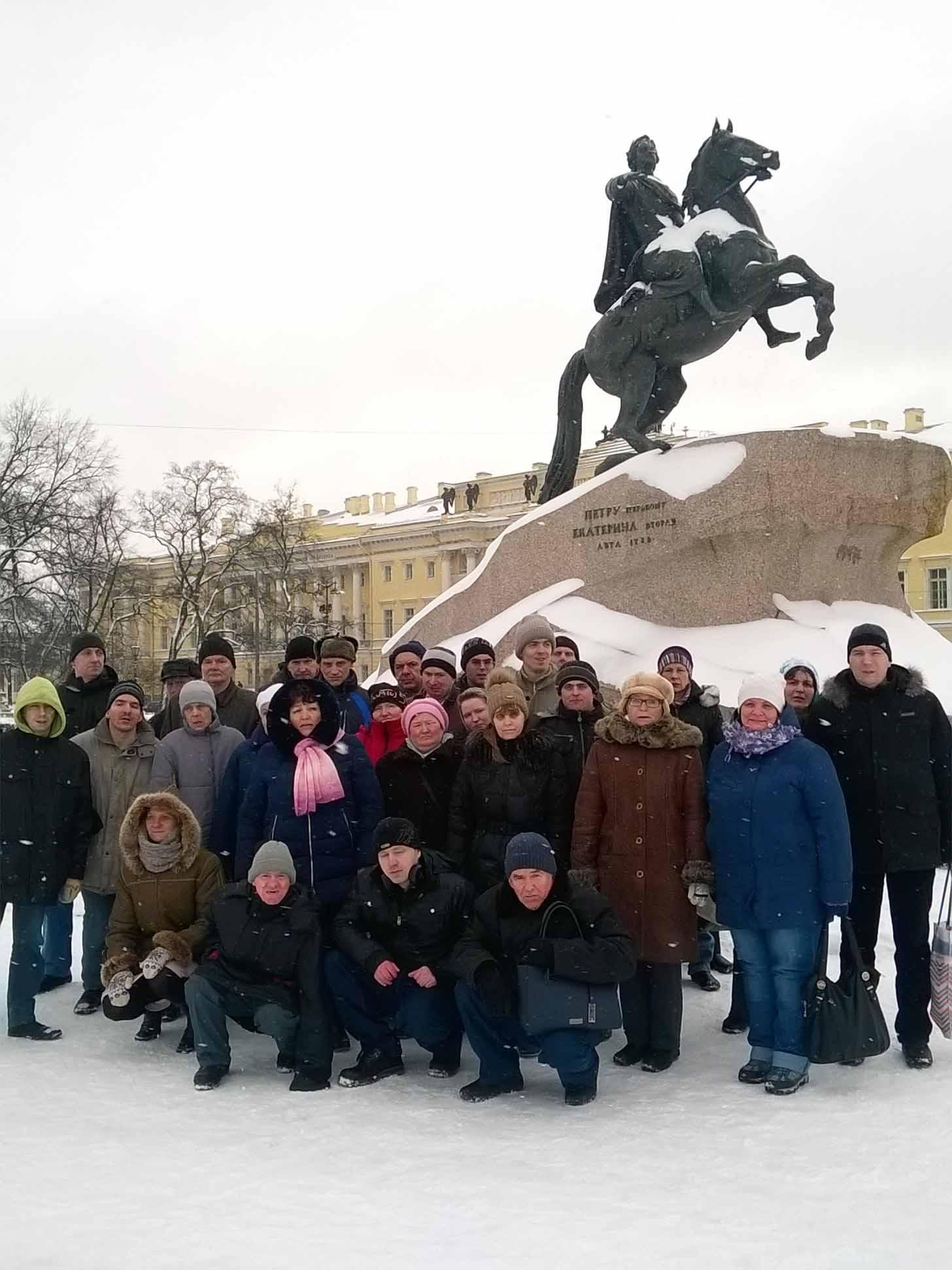 Прогулки по Петербургу