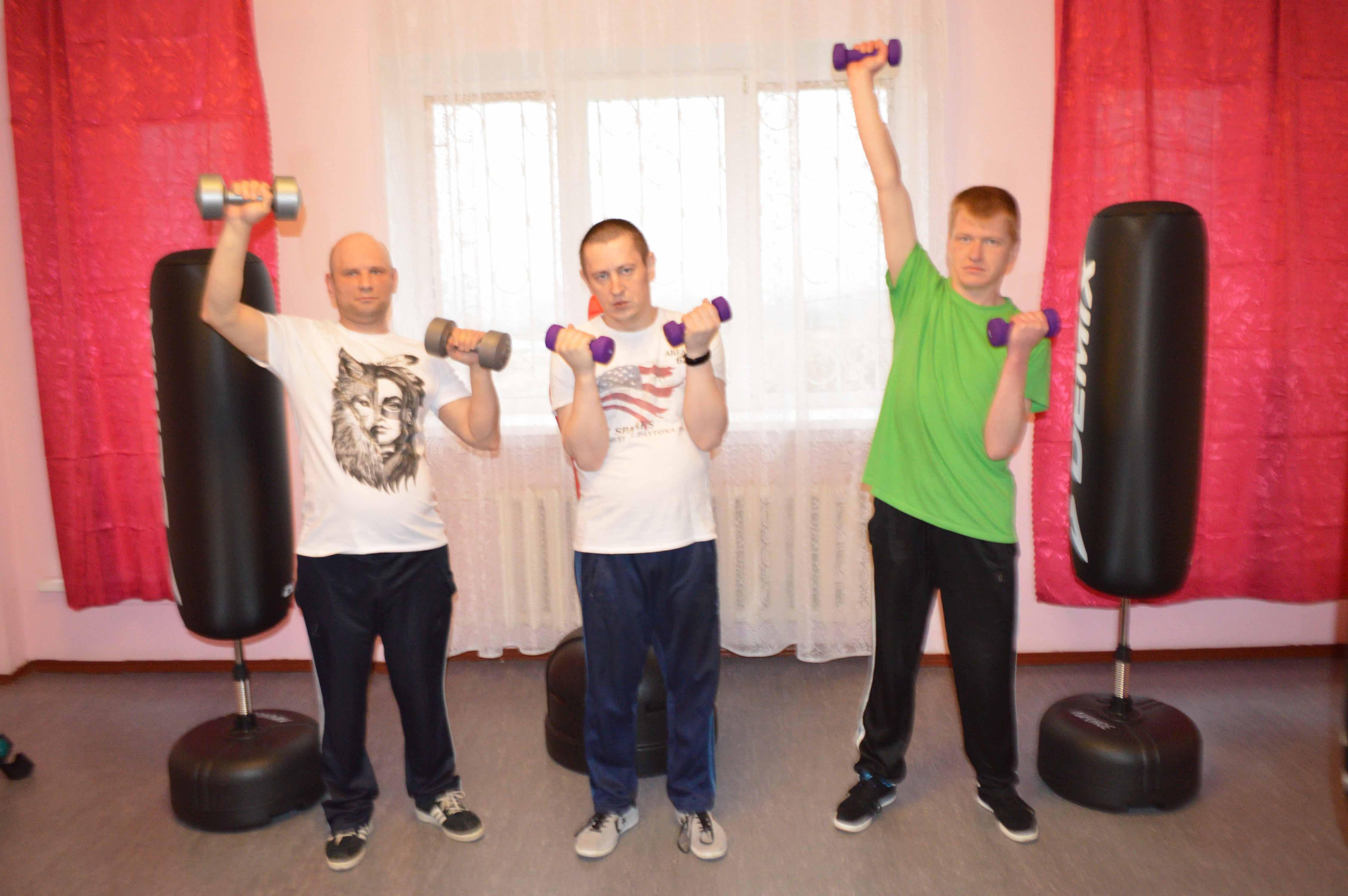 Студия фитнеса на 3-м отделении