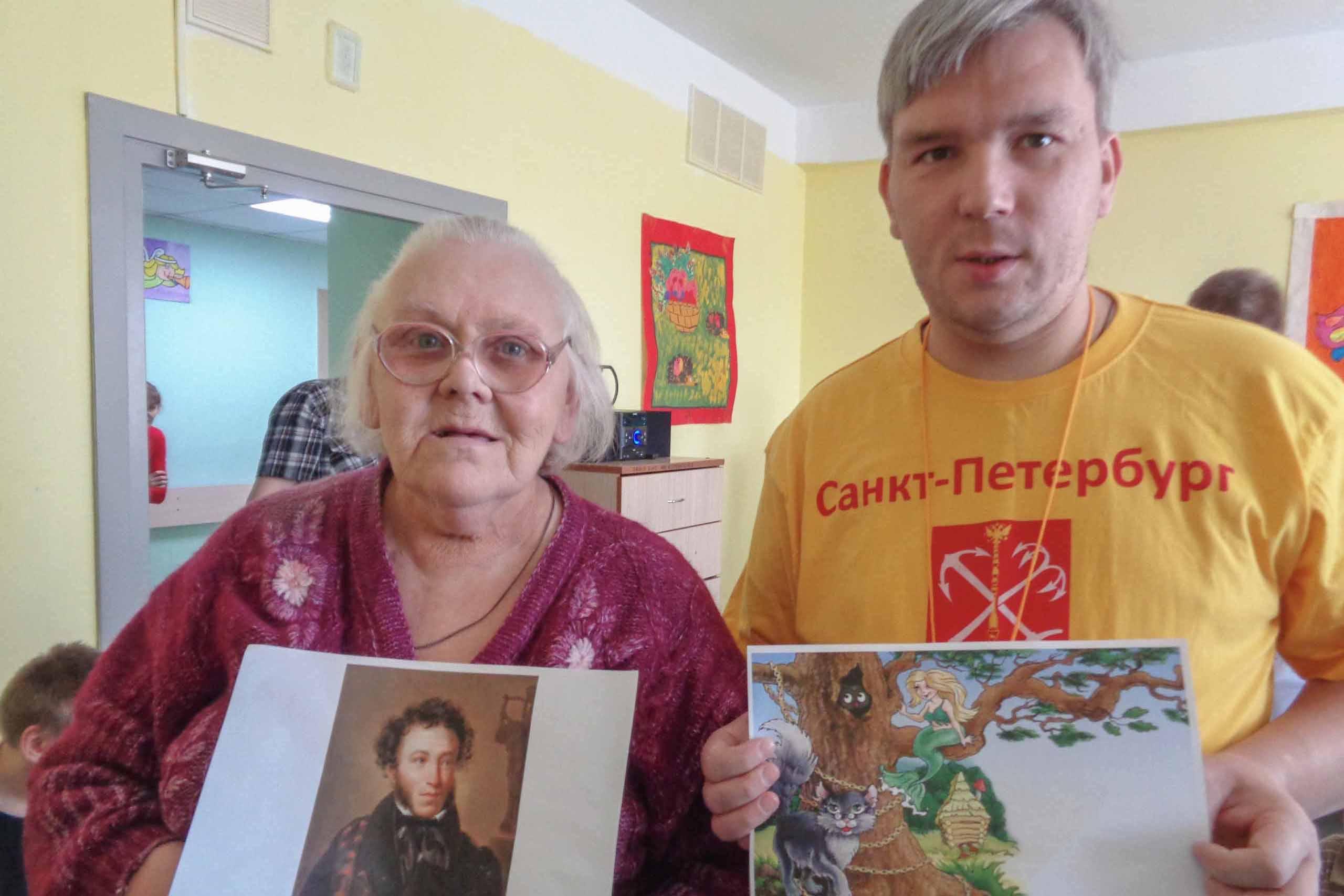 «Пушкинская неделя» на отделениях