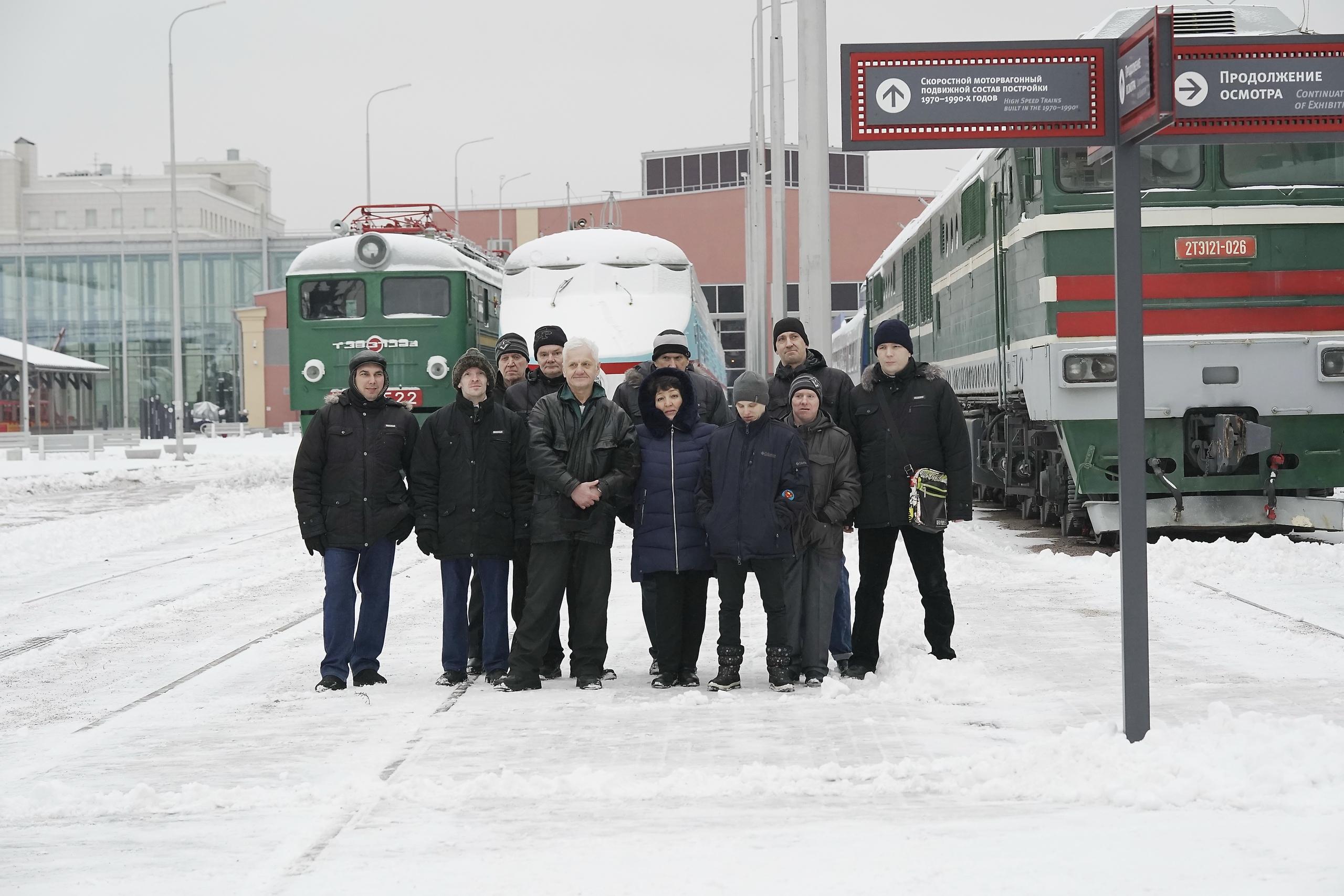 «Музей железных дорог России»